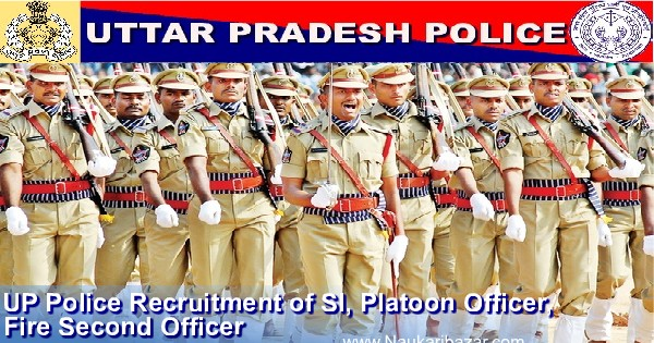 up police si recruitment 2018