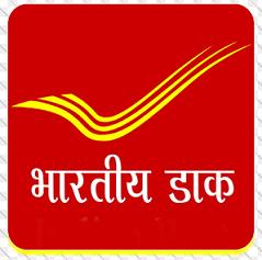 india post gds recruitment 2019