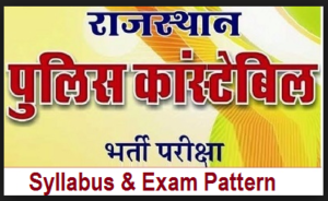 rajasthan police constable syllabus 2019