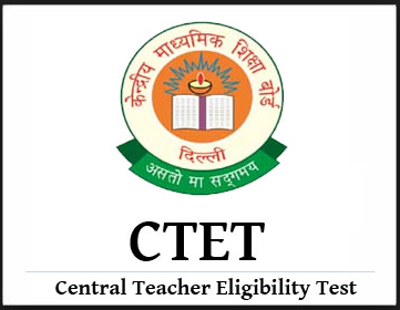ctet admit card 2019 exam date