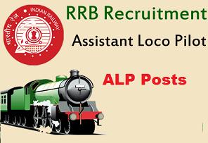 rrb loco pilot recruitment 2020
