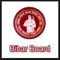 bihar amin recruitment 2019