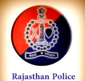 rajasthan police home guard recruitment 2020