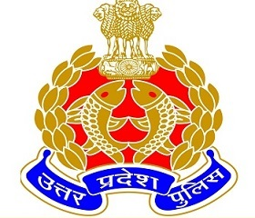 up police computer operator cut off marks 2018