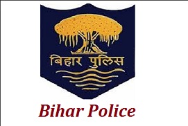 bihar police excise si cut off marks 2019