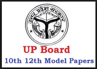 up board model paper 2019