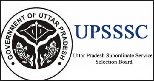 upsssc forest guard cut off marks