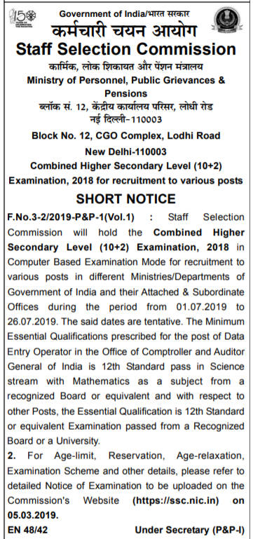 ssc chsl notification 2019