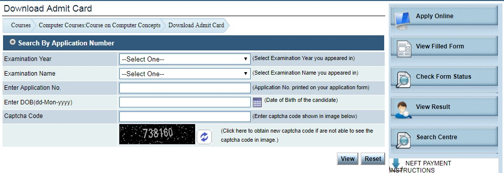 ccc admit card download process